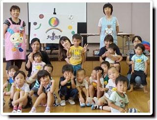 page-photo-sukusuku